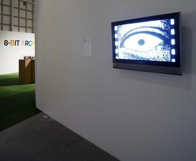 Eye (2004)
