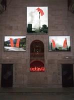 Octavia o la ciudad suspendida, 2007