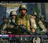 Video Program/Archivos Babilonia: The War Room