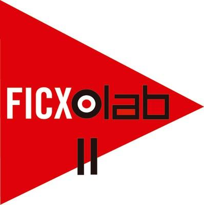 Seleccionada la imagen para FICXLAB, nueva sección del Festival Internacional de Cine de Gijón